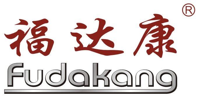 东莞市福达康实业有限公司-第五届中国国际老龄产业博览会
