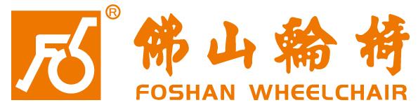 佛山市东方医疗设备厂有限公司-第五届中国国际老龄产业博览会