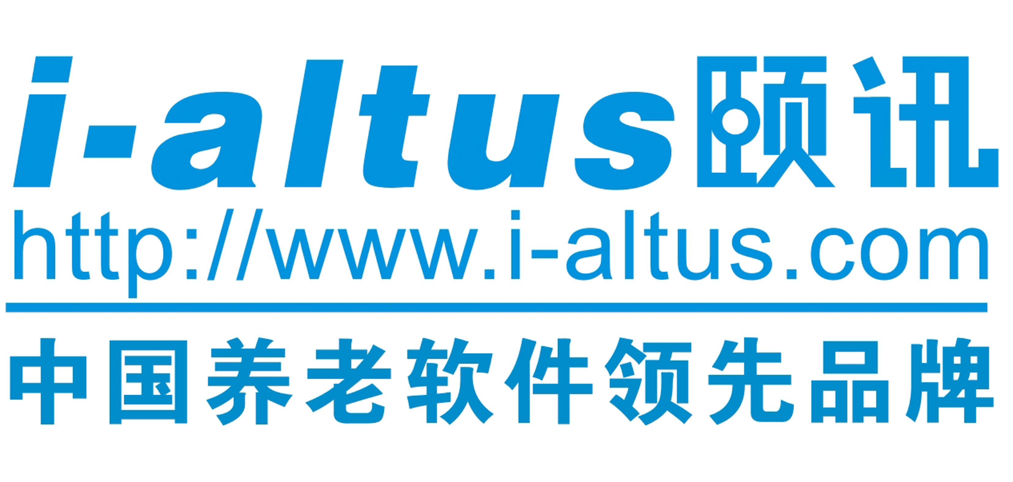 惠州颐讯信息技术有限公司