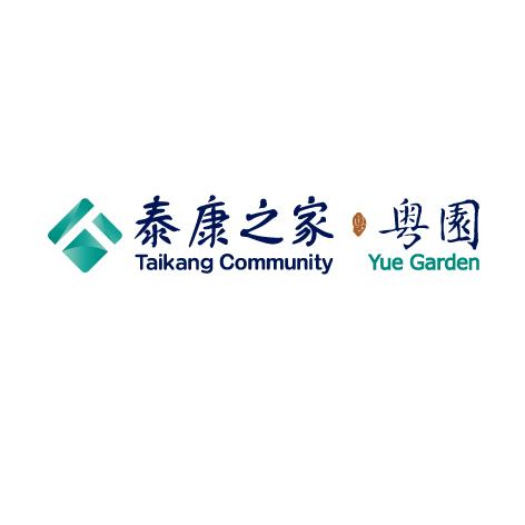 广州泰康之家粤园养老服务有限公司