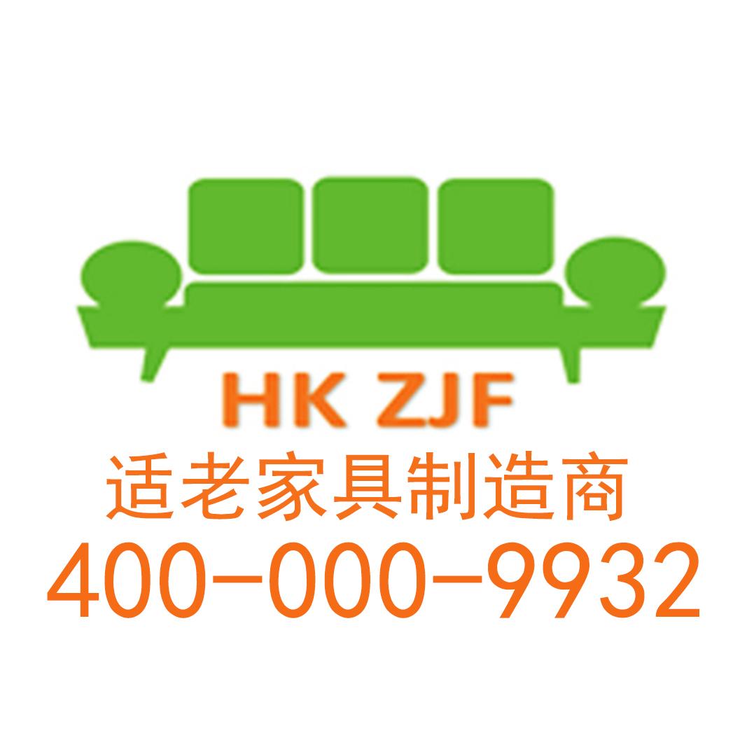 广东中匠福健康产业股份有限公司-第五届中国国际老龄产业博览会