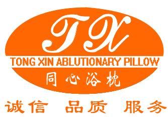 佛山市南海区心联心家居配件厂-第五届中国国际老龄产业博览会