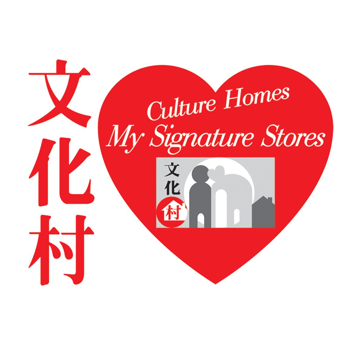 广州凯靖贸易有限公司-第五届中国国际老龄产业博览会