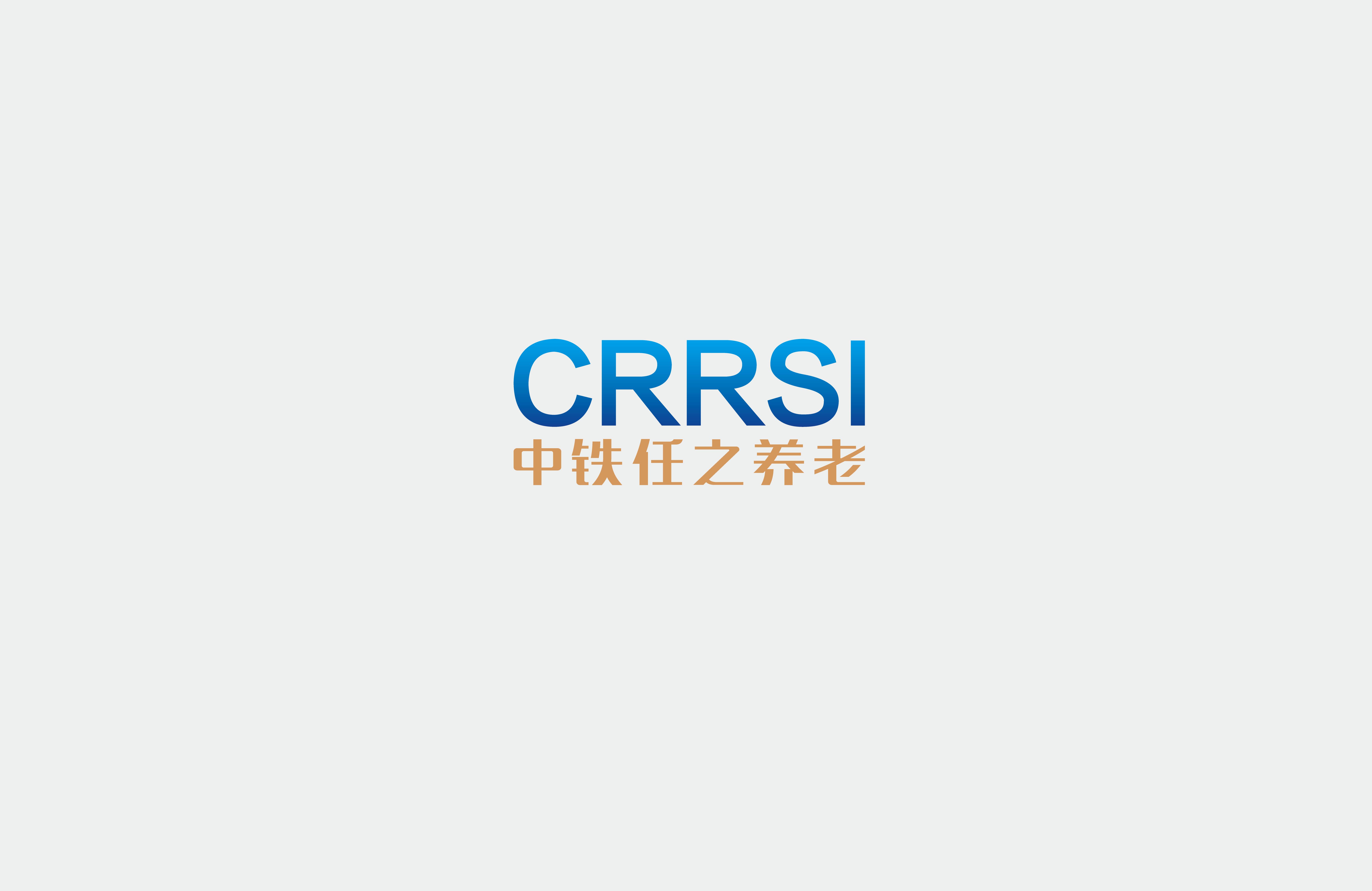 重庆中铁任之养老产业有限公司