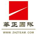 北京华正时代管理咨询有限公司-第五届中国国际老龄产业博览会