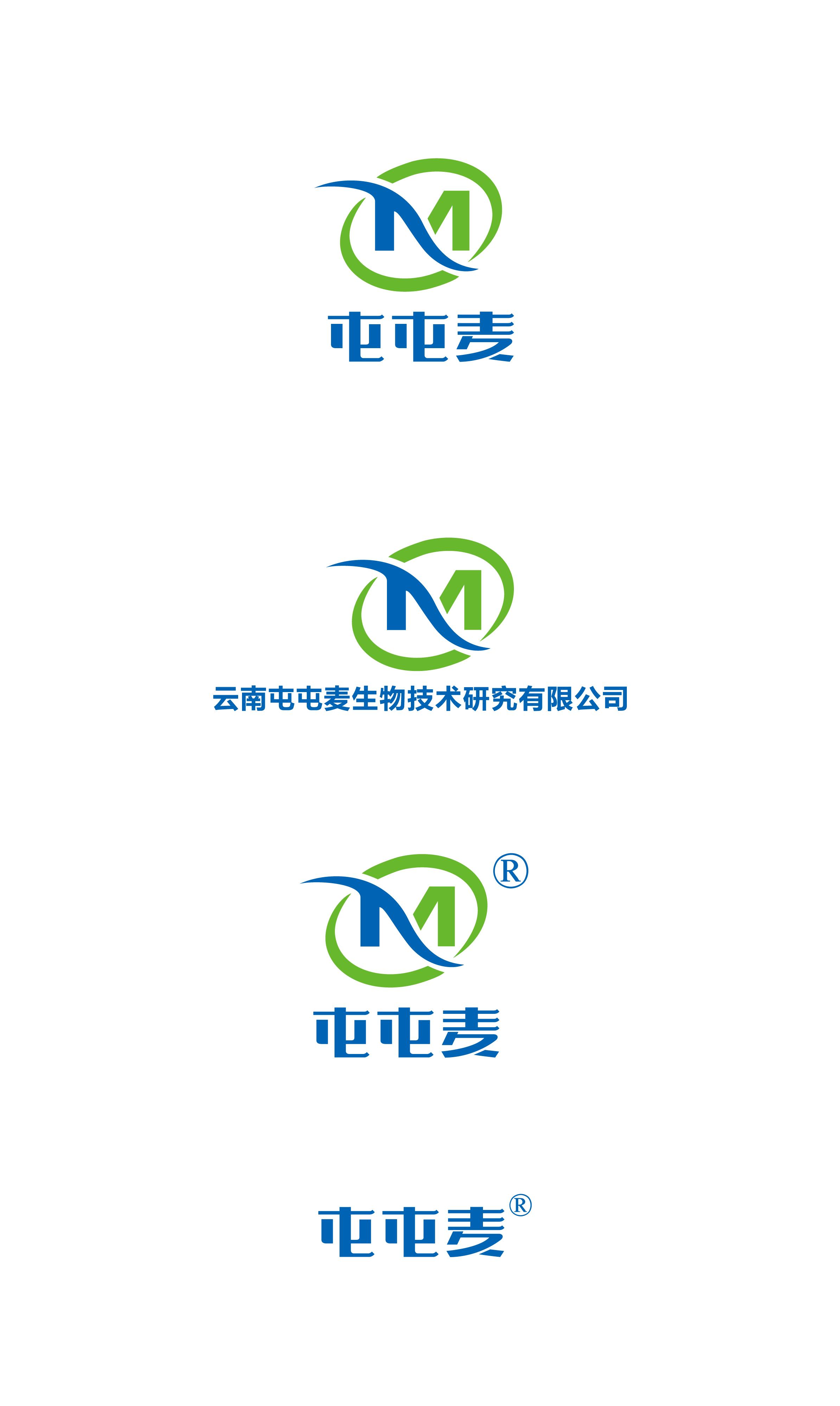 云南屯屯麦生物技术研究有限公司-第五届中国国际老龄产业博览会