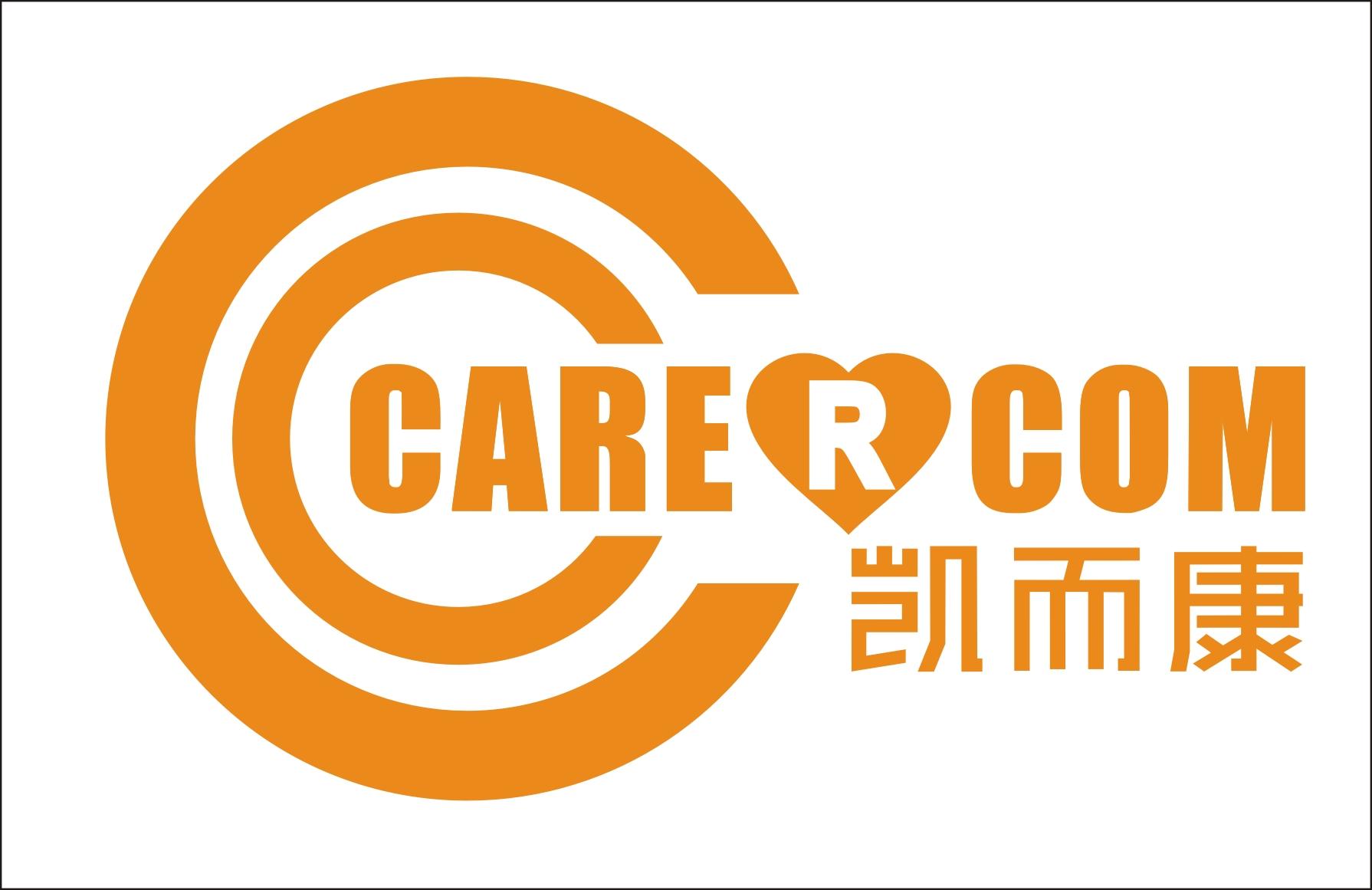 深圳市凯而康智能科技有限公司-第五届中国国际老龄产业博览会