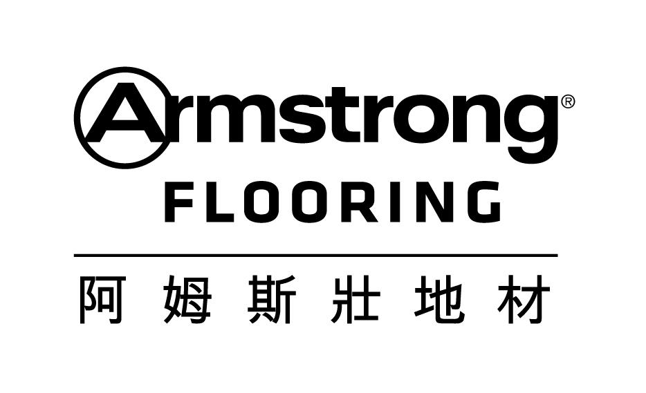 阿姆斯壮(中国)投资有限公司-第五届中国国际老龄产业博览会