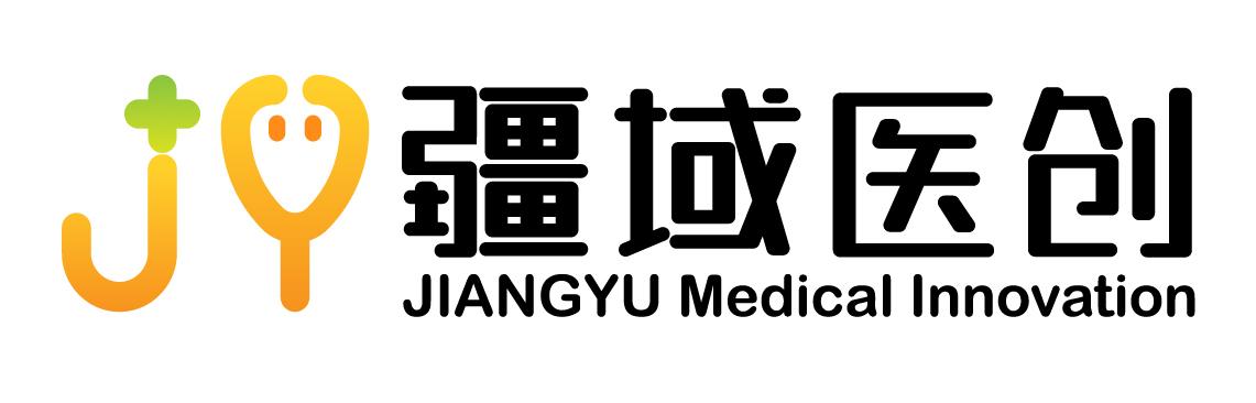 杭州疆域创新医疗科技有限公司-第五届中国国际老龄产业博览会