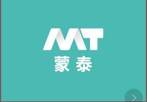东莞市蒙泰护理用品有限公司-第五届中国国际老龄产业博览会