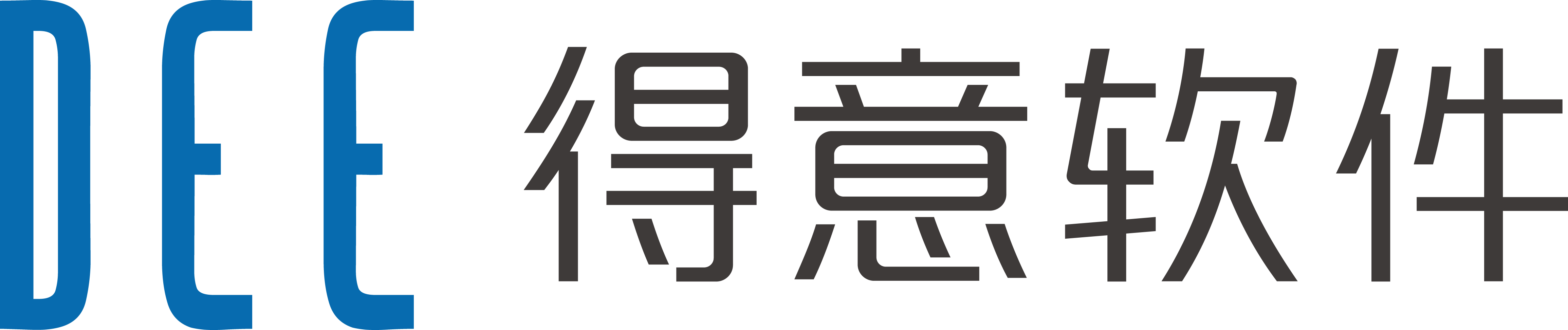 浙江得意软件技术有限公司
