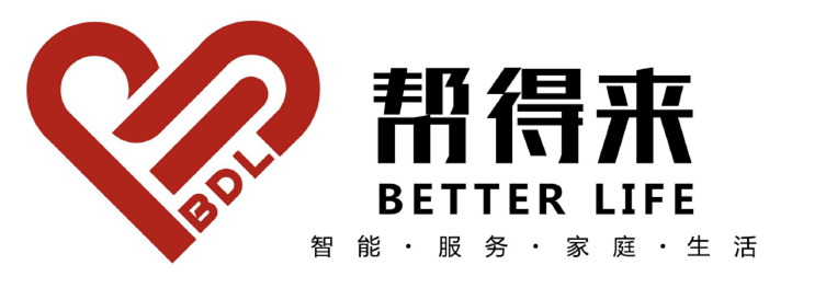佛山市帮得来科技有限公司-第五届中国国际老龄产业博览会