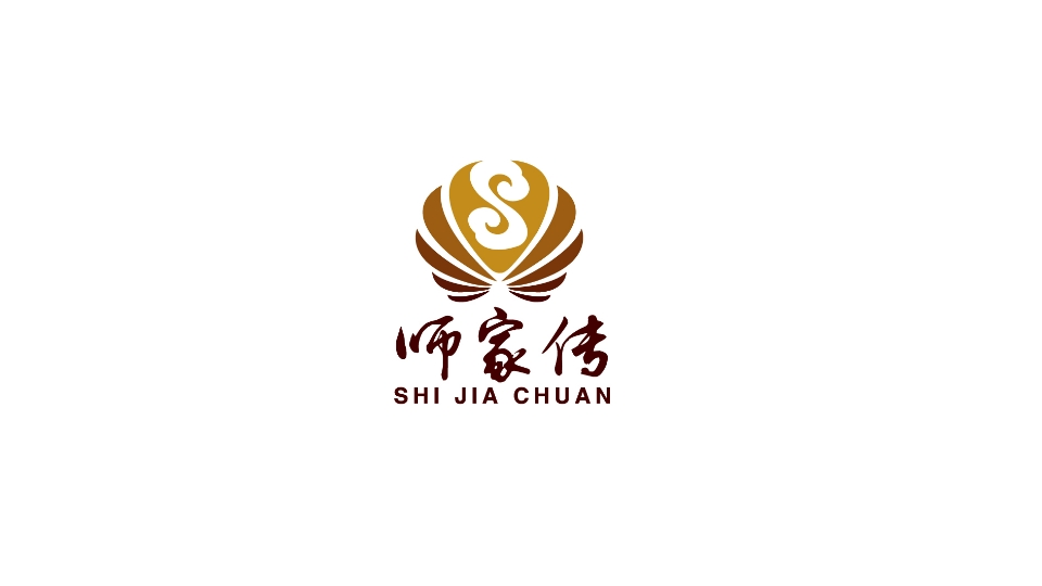 师家传生物科技(深圳)有限公司-第五届中国国际老龄产业博览会