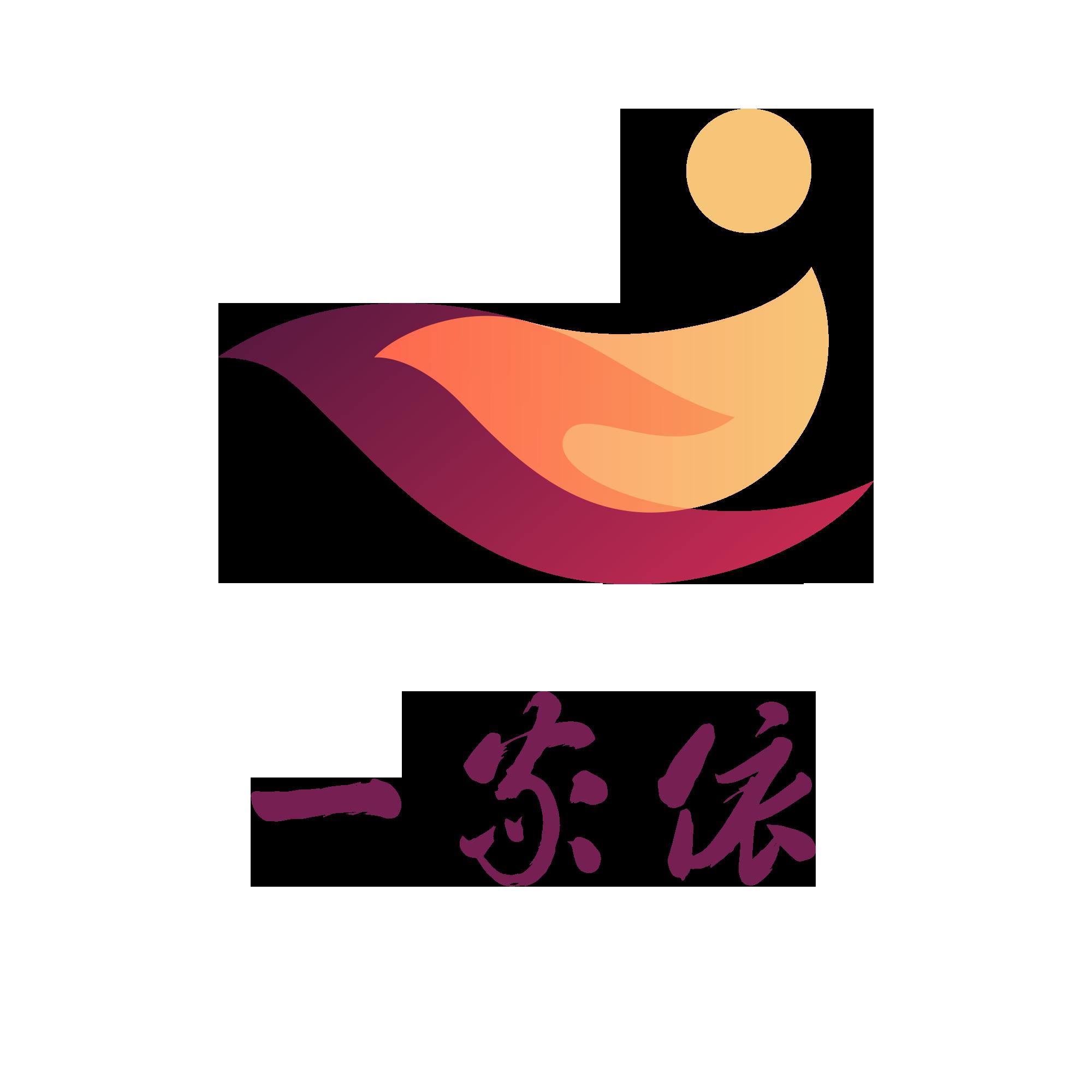 一家依(广州)养老服务有限公司