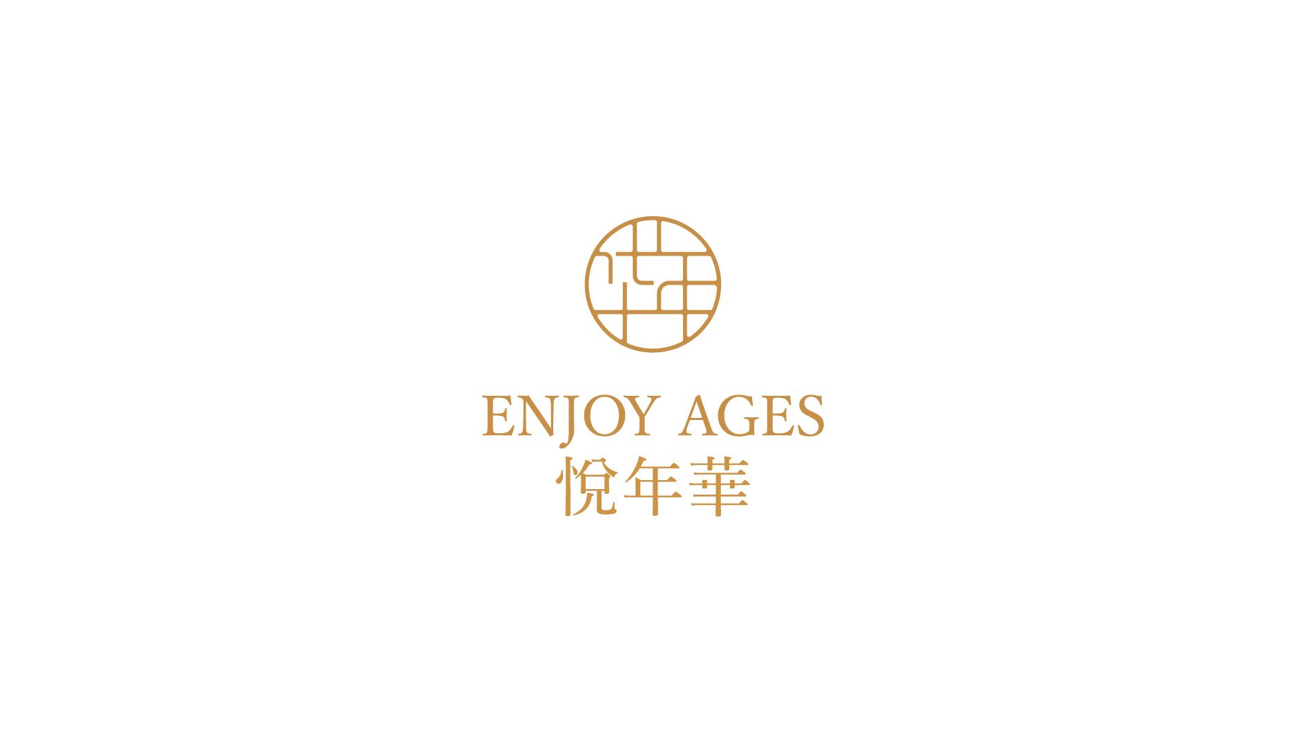 华润置地悦年华-2018中国国际福祉博览会暨中国国际康复博览会