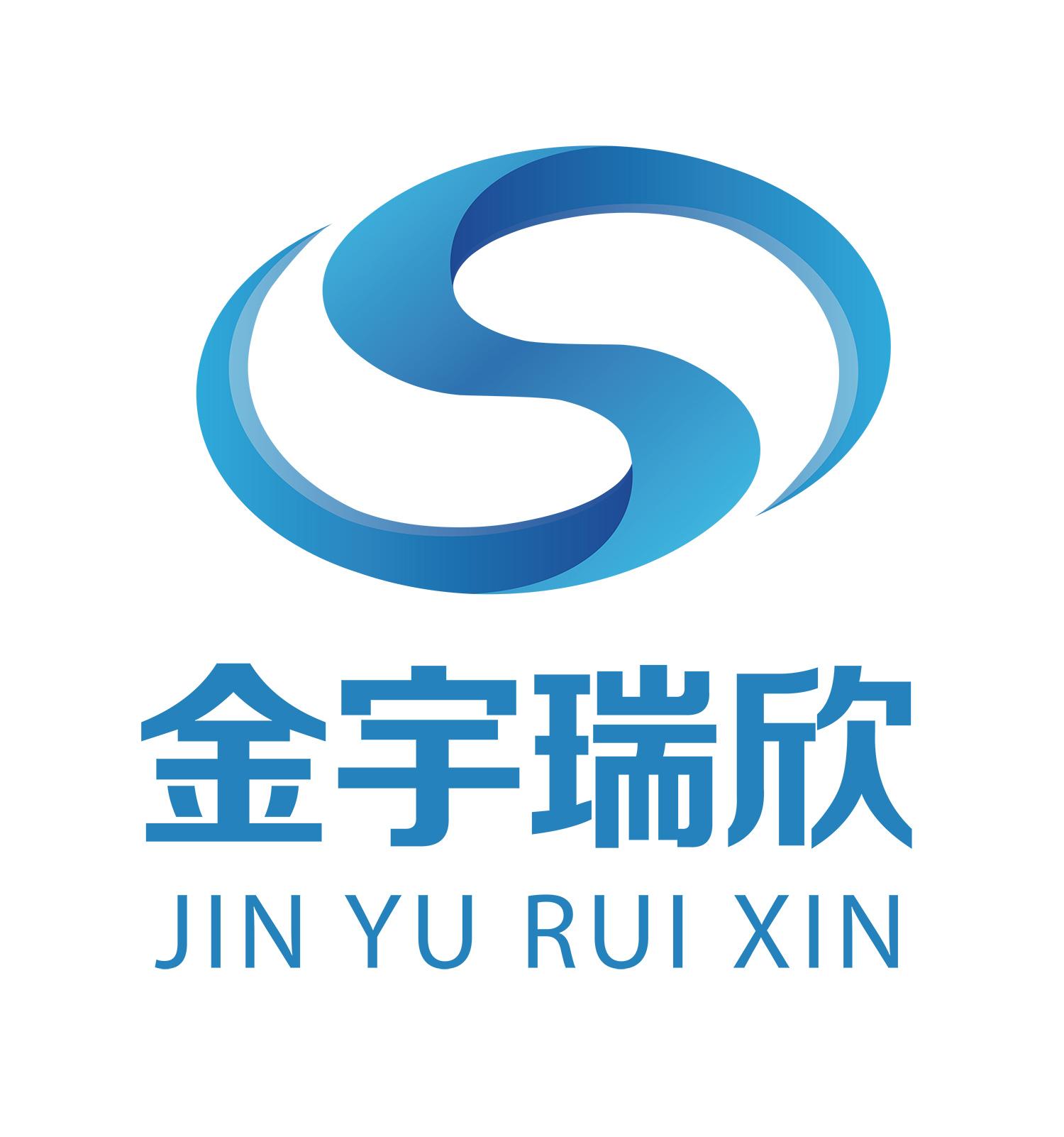 北京金宇瑞欣贸易有限公司