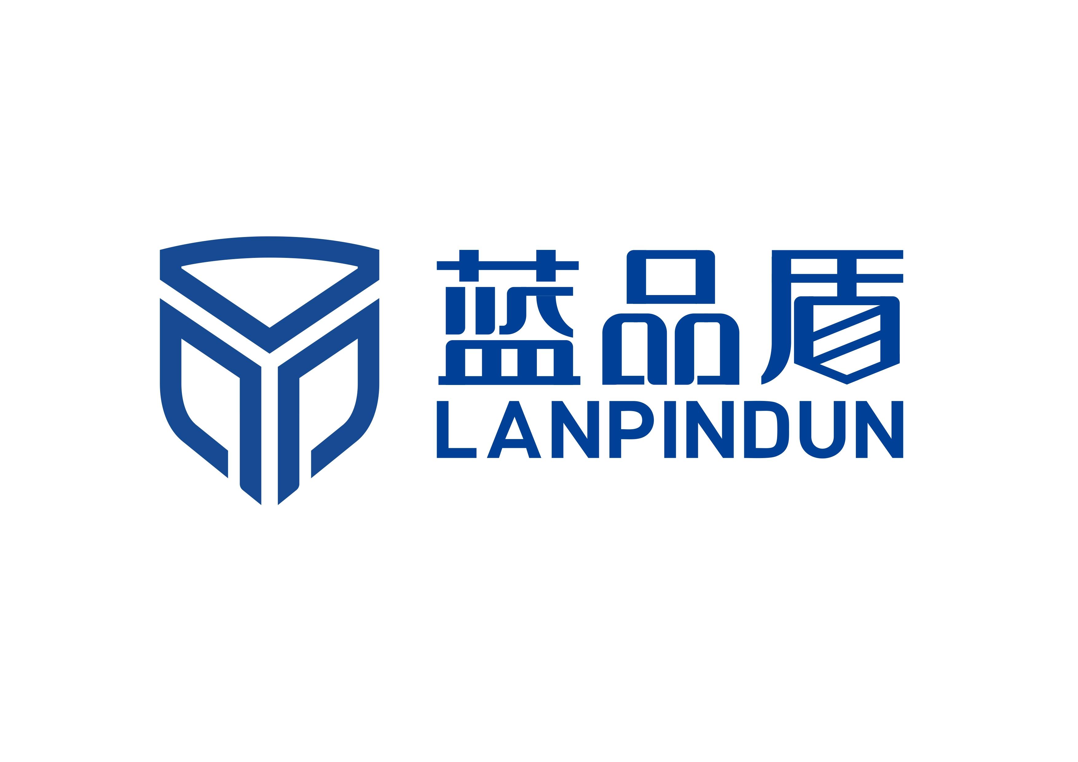广州蓝品盾建材科技有限公司-第五届中国国际老龄产业博览会