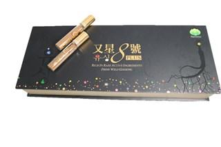 又星8號Plus-第五届中国国际老龄产业博览会