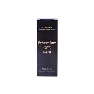 欧洲西班牙 Ethernium 高效抗衰老 夜间精华 30ml