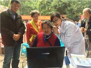 综合听力解决方案-第五届中国国际老龄产业博览会