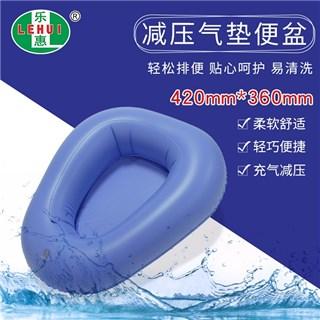 Air Cushion Bed Pan-2018中国国际福祉博览会暨中国国际康复博览会