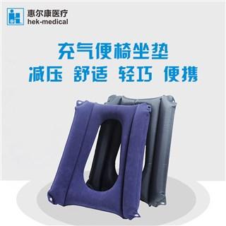 便椅坐垫-2018中国国际福祉博览会暨中国国际康复博览会