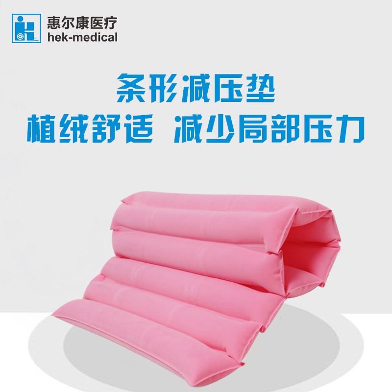 绒面条形气垫