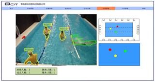智能泳池管理与溺水报警平台-第五届中国国际老龄产业博览会