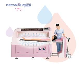 全自动淋浴设备