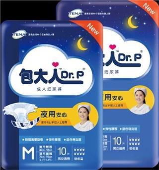 包大人夜用安心成人纸尿裤-第五届中国国际老龄产业博览会
