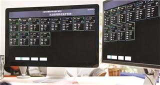 兆观智慧养老监护系统-第五届中国国际老龄产业博览会