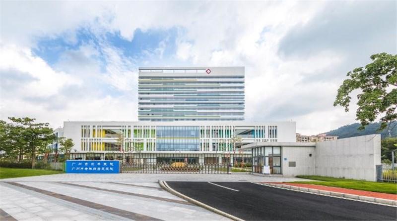 广州市老年病康复医院-2018中国国际福祉博览会暨中国国际康复博览会